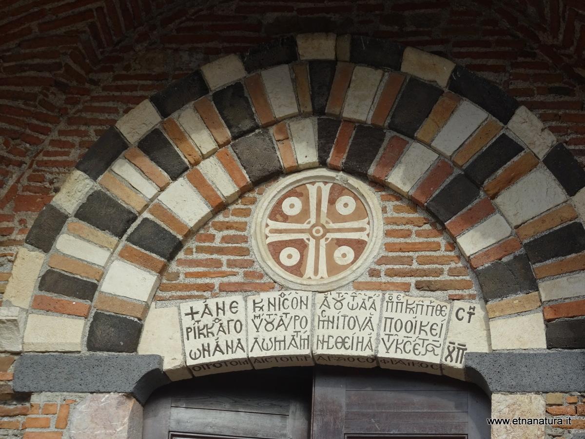 Chiesa_santi_Pietro_e_Paolo