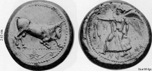 Moneta romana raffigurante il dio Amenano